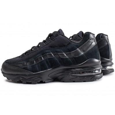 air max 95 chaussure enfant