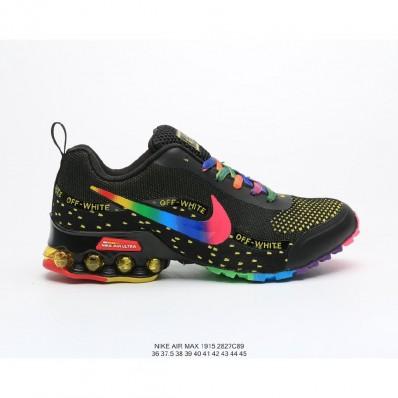 air max ultra rainbow