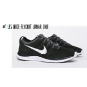 chaussure homme fitness nike