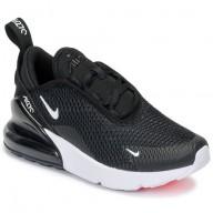 chaussure homme air max junior