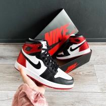 chaussure jordan nike