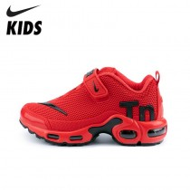 chaussure nike ouverte garcon